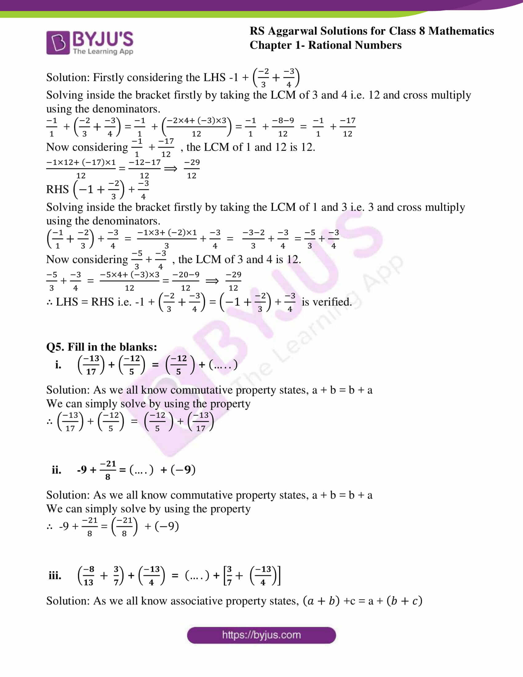 rs aggarwal solutions class 8 maths chapter 1c