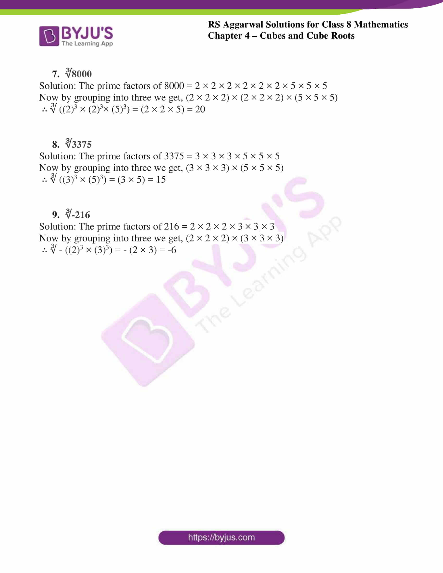 rs aggarwal solutions class 8 maths chapter 4c