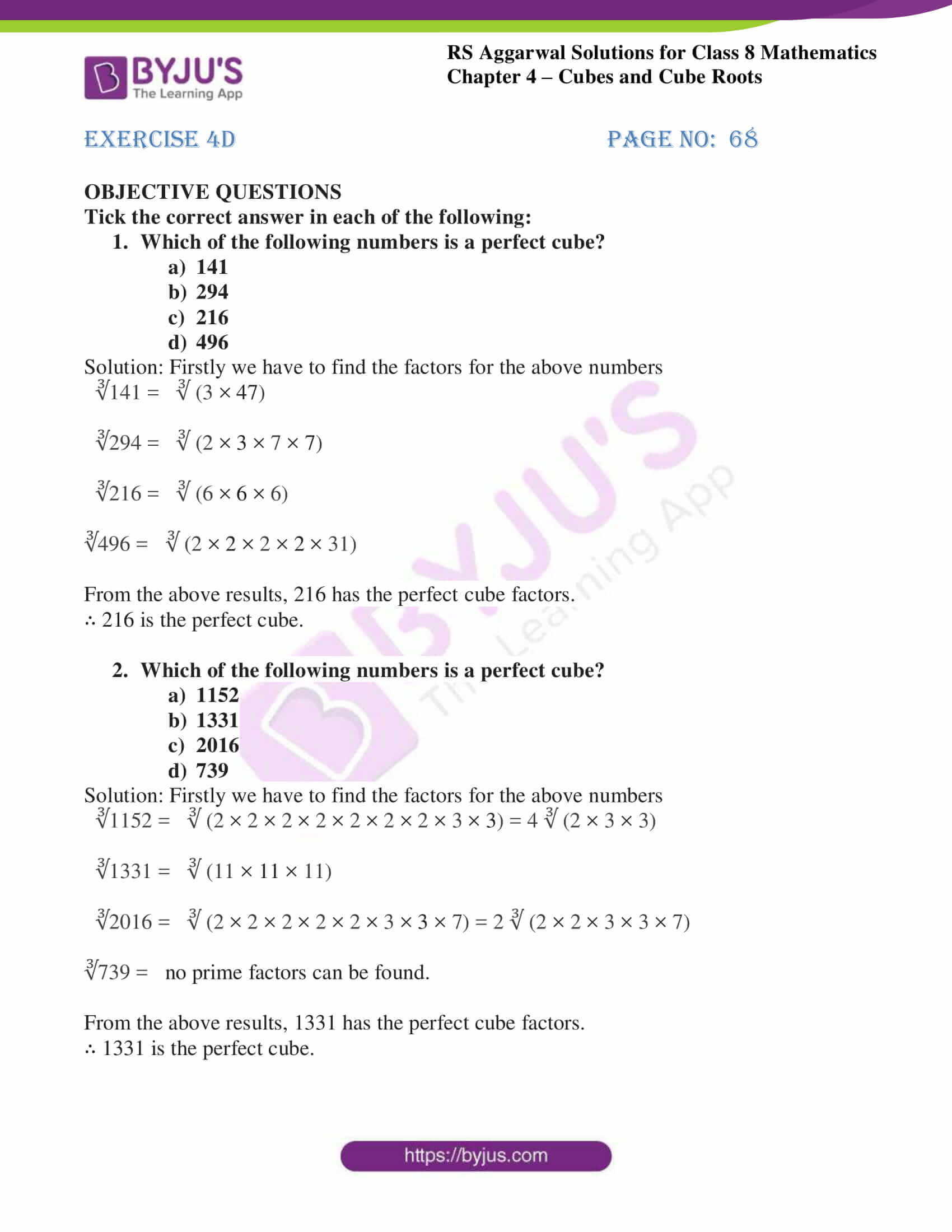 rs aggarwal solutions class 8 maths chapter 4d