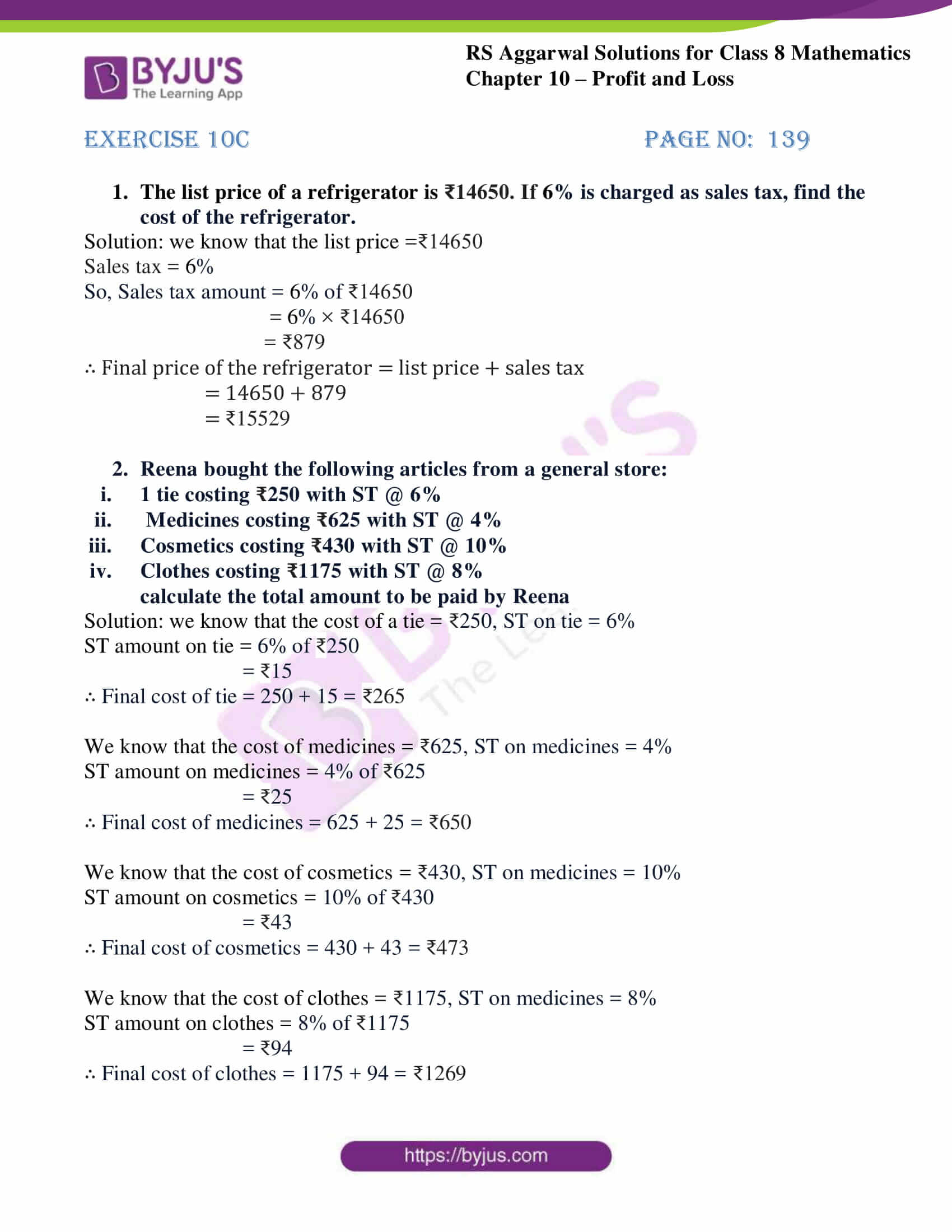 rs aggarwal solutions class 8 maths chapter 10c