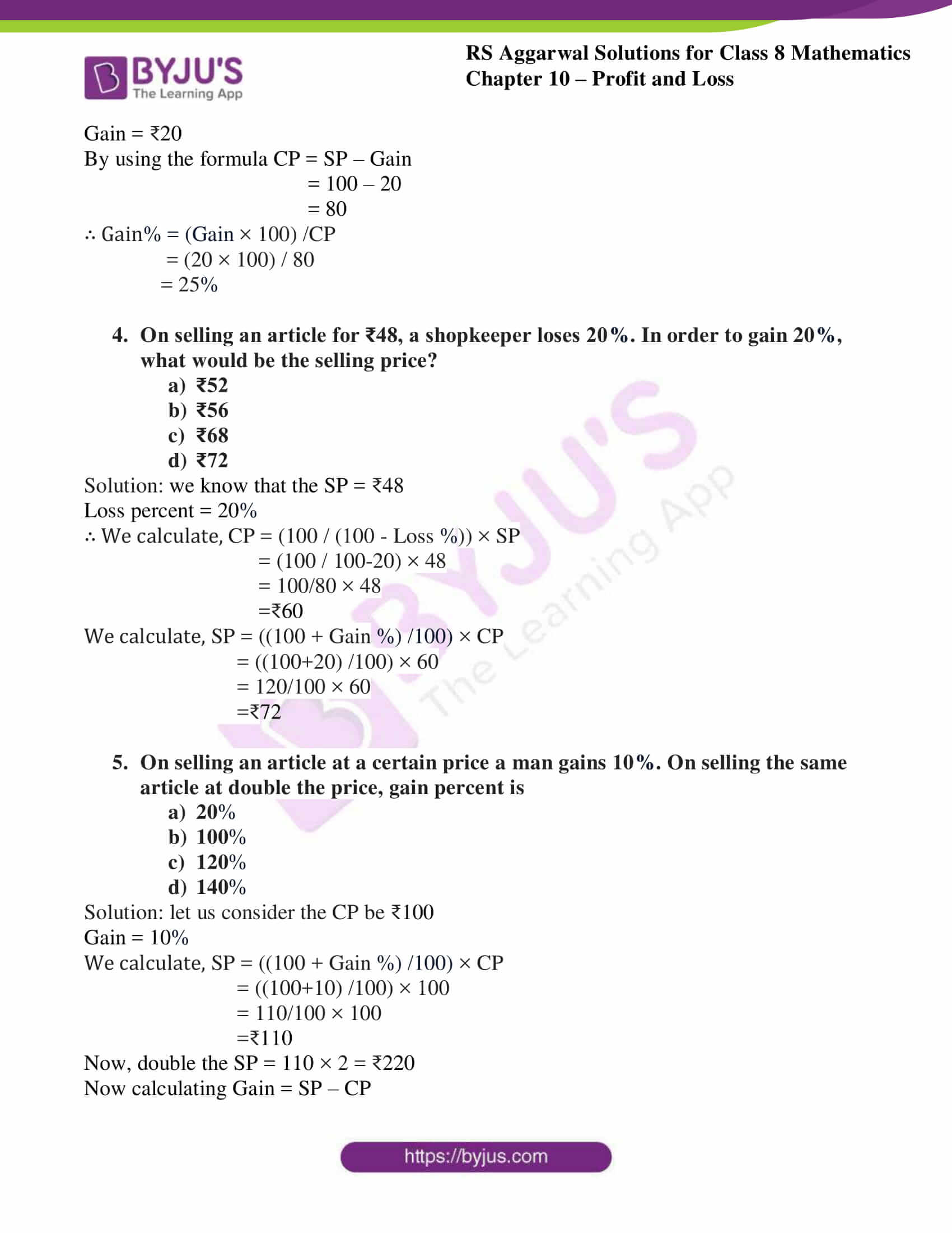 rs aggarwal solutions class 8 maths chapter 10d