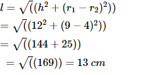 CBSE Class 10 Maths Chapter 13- Surface Areas and Volumes Question 12 Solution Image 1