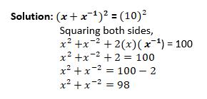 CBSE Class 10 Maths Chapter 2 Question 17 Solutions