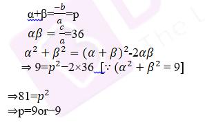 CBSE Class 10 Maths Chapter 2 Solution