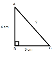 cbse class 10 maths chapter 8 question 2