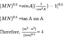 CBSE Class 10 Maths Chapter 9 Question 17 Solution Image 1
