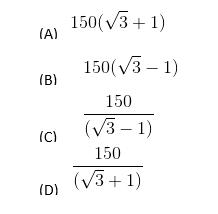 cbse class 10 maths chapter 9 question 5 options
