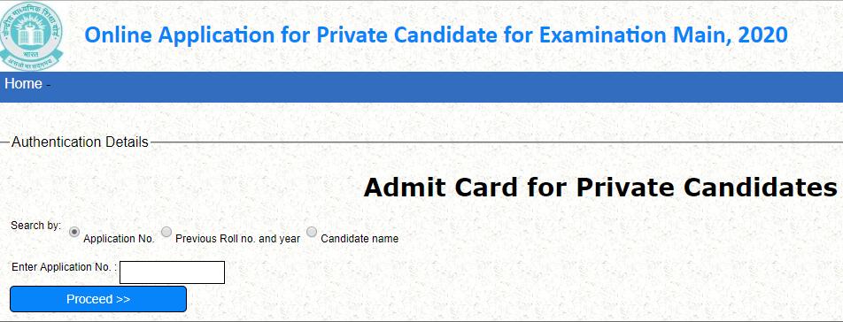 CBSE Private Candidate Admit Card 2020