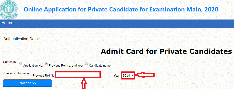 Download CBSE Private Candidate Admit Card 2020