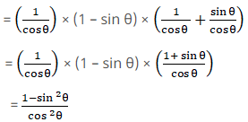 Examples on Trigonometric Identities
