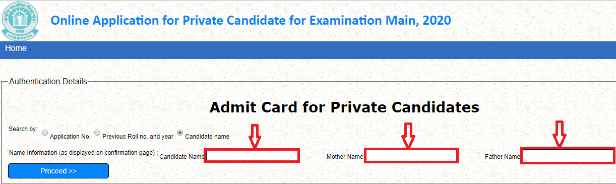 How to Get CBSE Private Candidate Admit Card