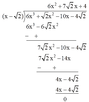 NCERT Exemplar Solutions for Class 10 Maths Chapter 2-1