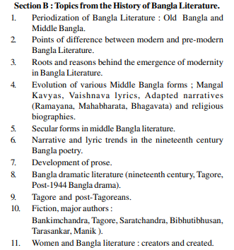 UPSC Bengali Literature Syllabus- Bengali Literature Optional Syllabus Paper-I 3