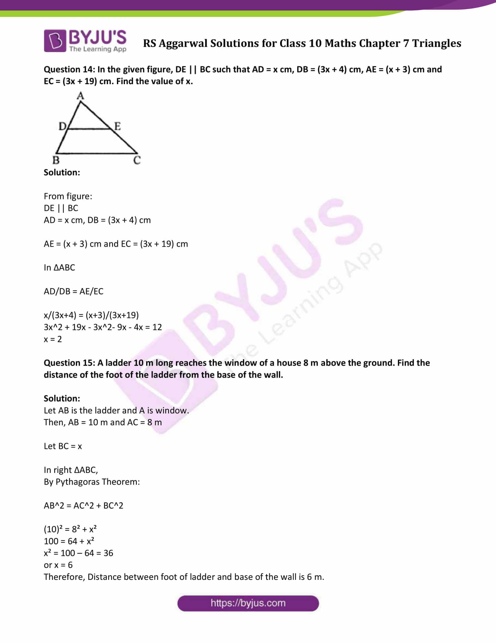 RS Aggarwal Solutions Class 10 Maths Chapter 7 Ex 7e 3