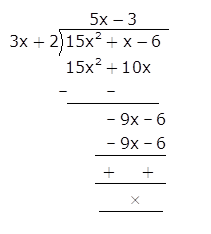 RS Aggarwal Solutions for class 8 chapter 6 operations on algebraic expressions image 4