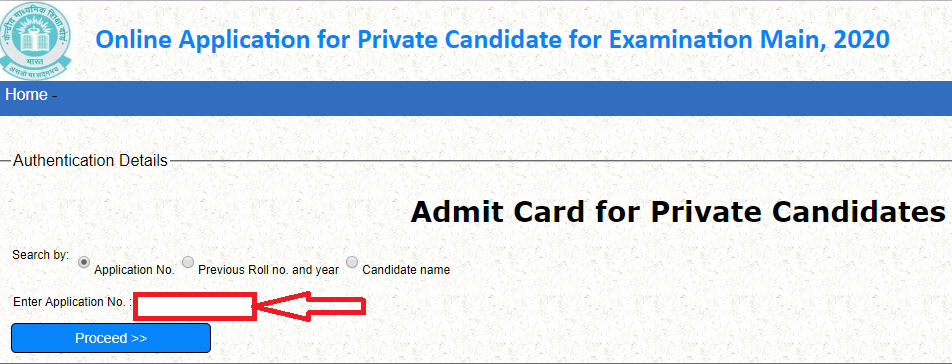 Steps to download CBSE Private Candidate Admit Card