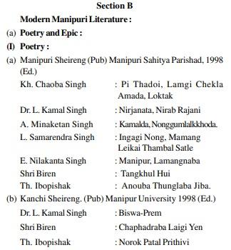 UPSC Manipuri Literature Books- Manipuri Literature Optional Books 3