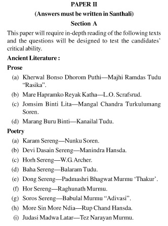 UPSC Santhali Literature Booklist- Santhali Literature Optional 1
