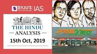 Hindu Analysis Oct 15, 2019