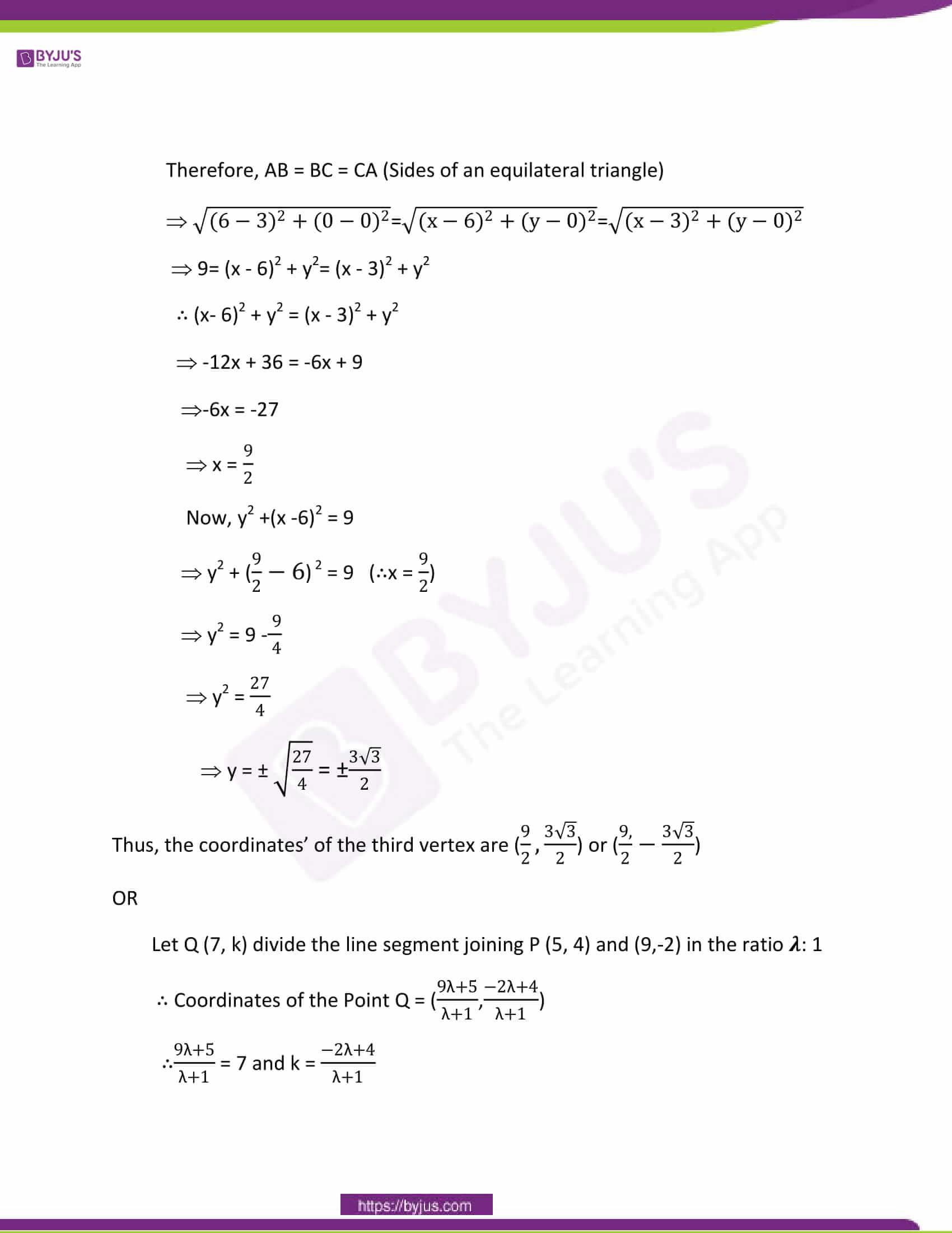 CBSE Class 10 Maths Papers Solution 2011 12