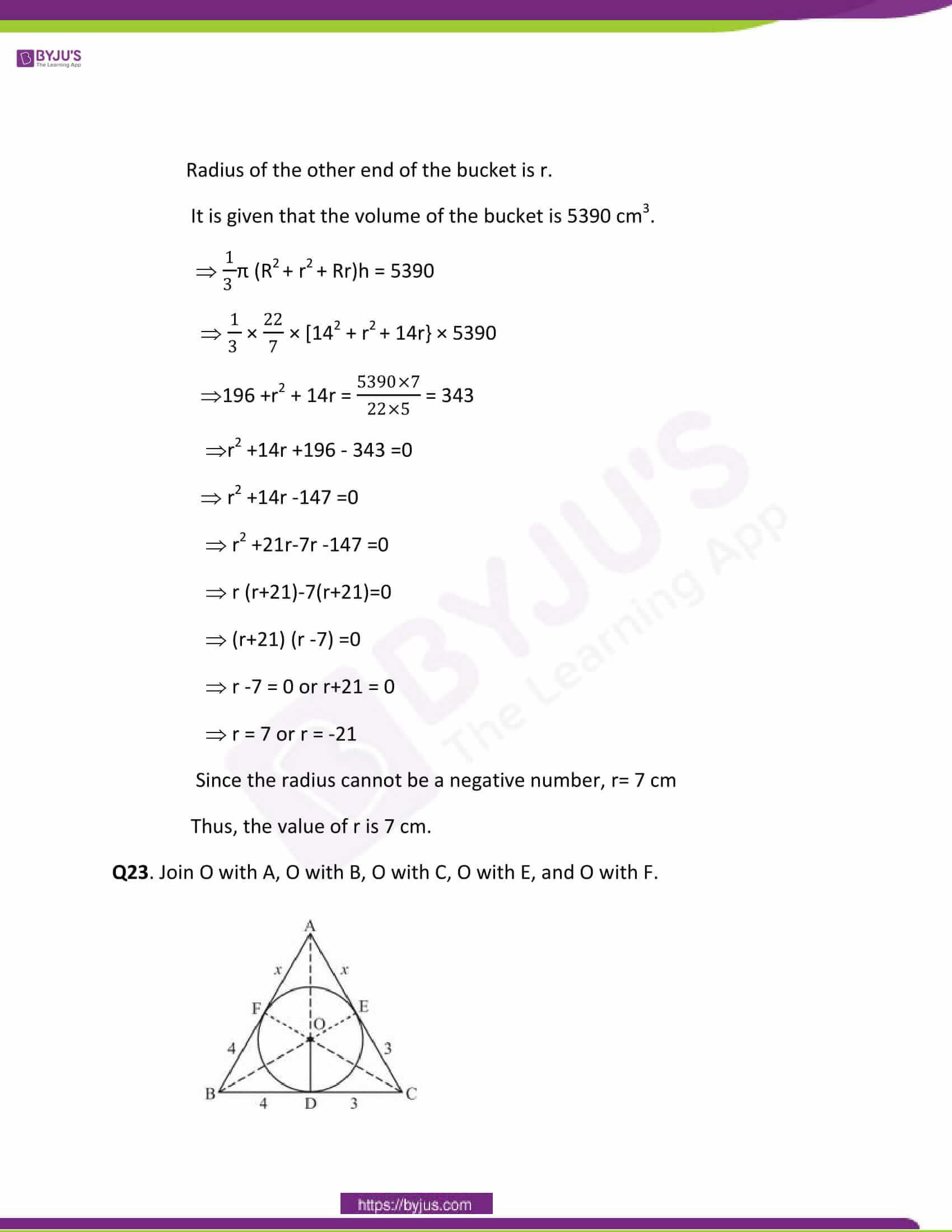 CBSE Class 10 Maths Papers Solution 2011 16