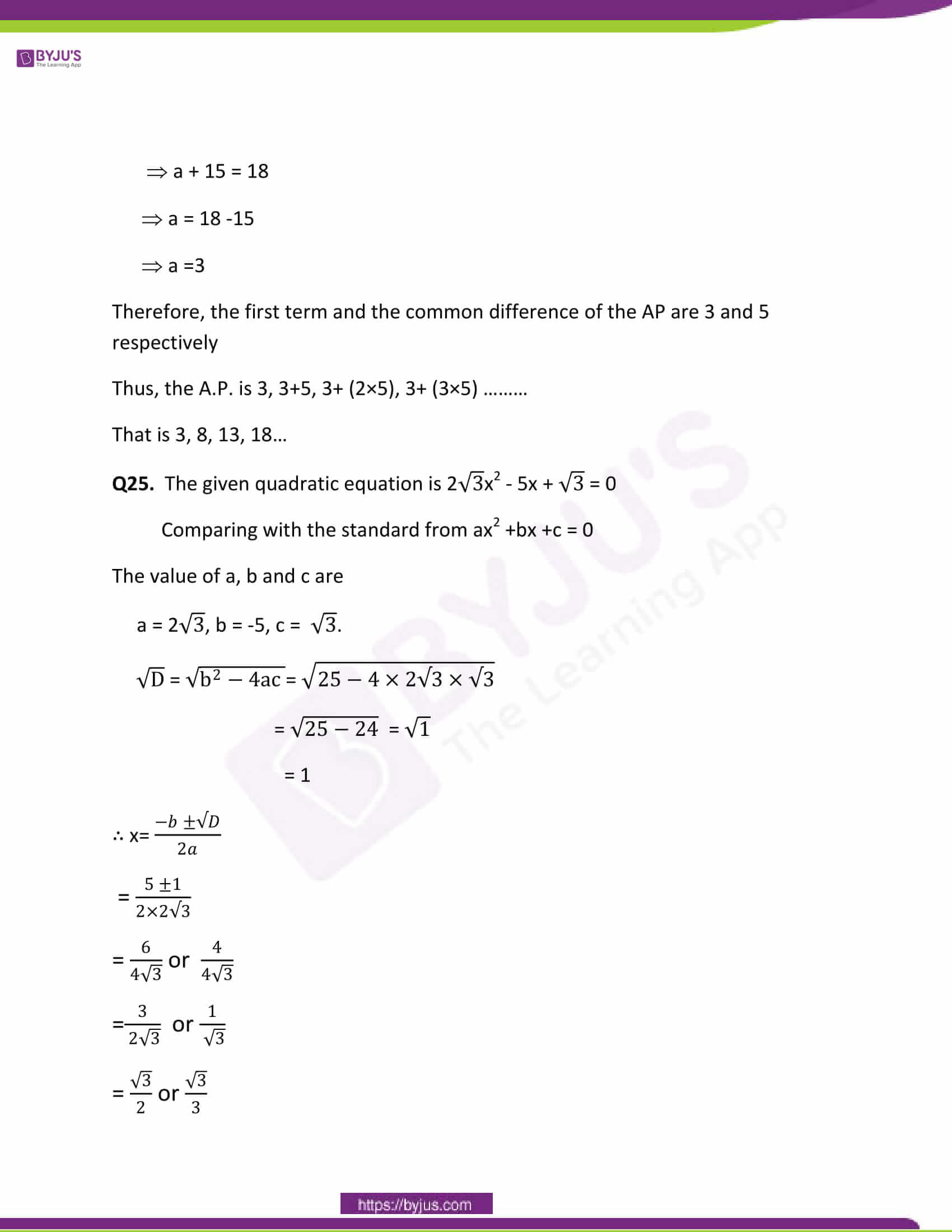 CBSE Class 10 Maths Papers Solution 2011 19