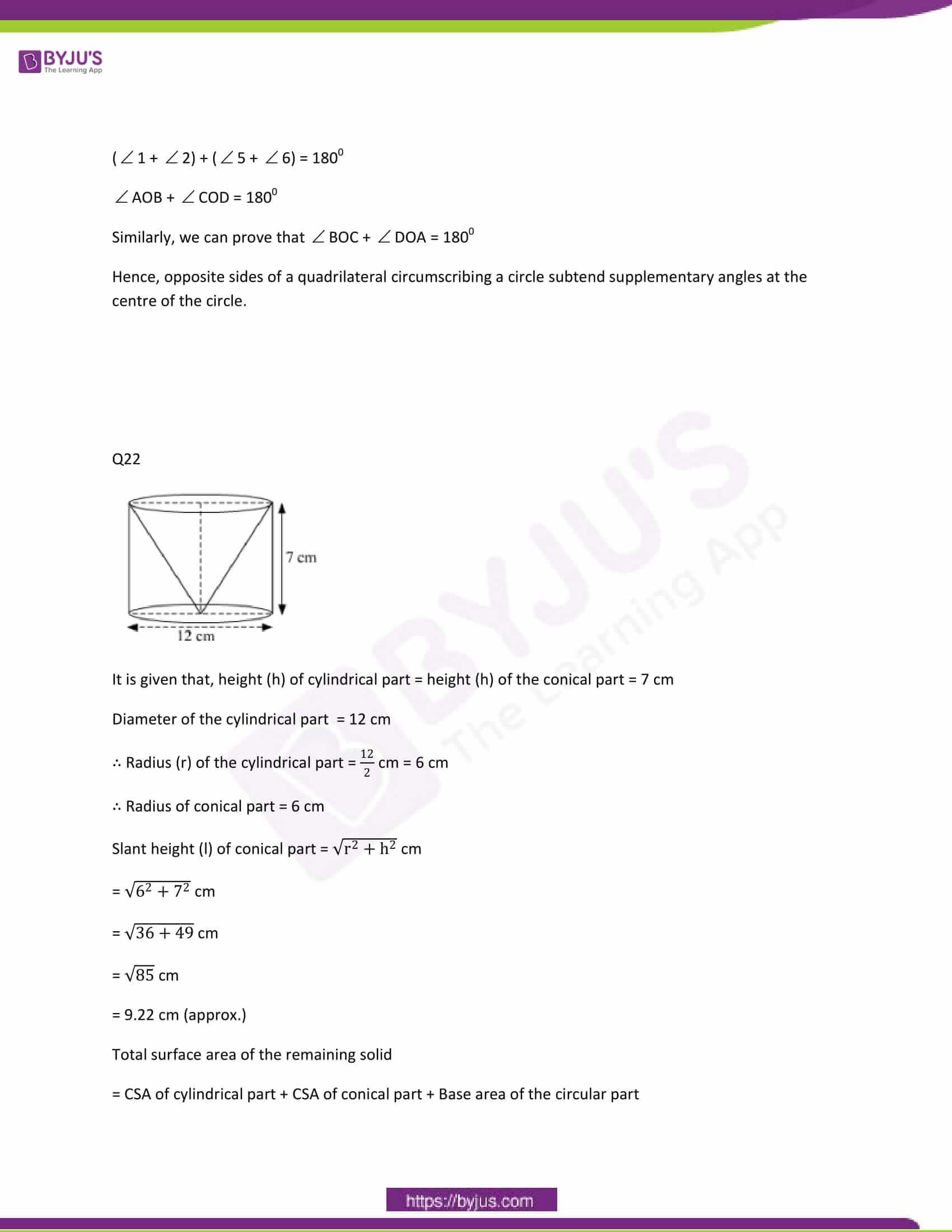 CBSE Class 10 Maths Papers Solution 2012 17
