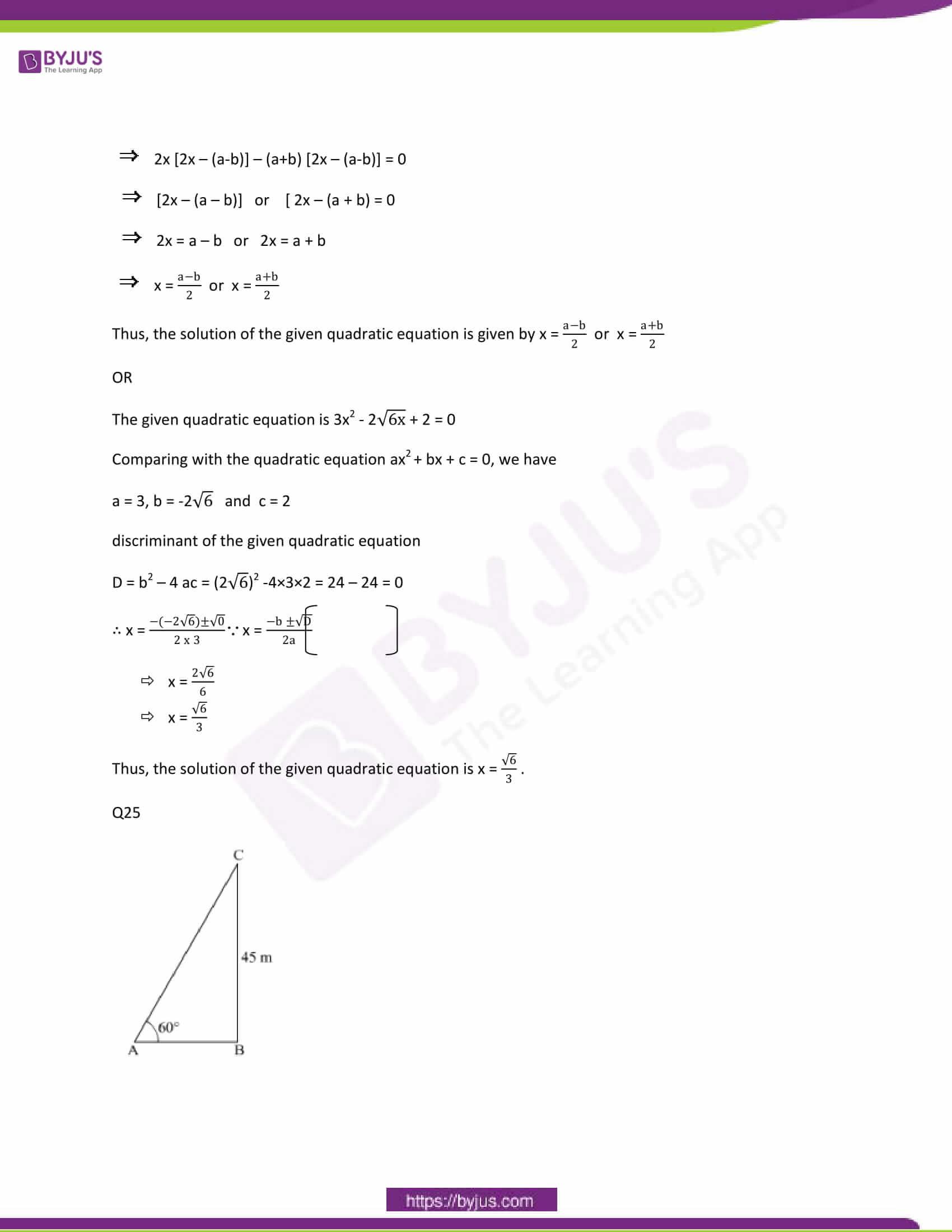 CBSE Class 10 Maths Papers Solution 2012 20