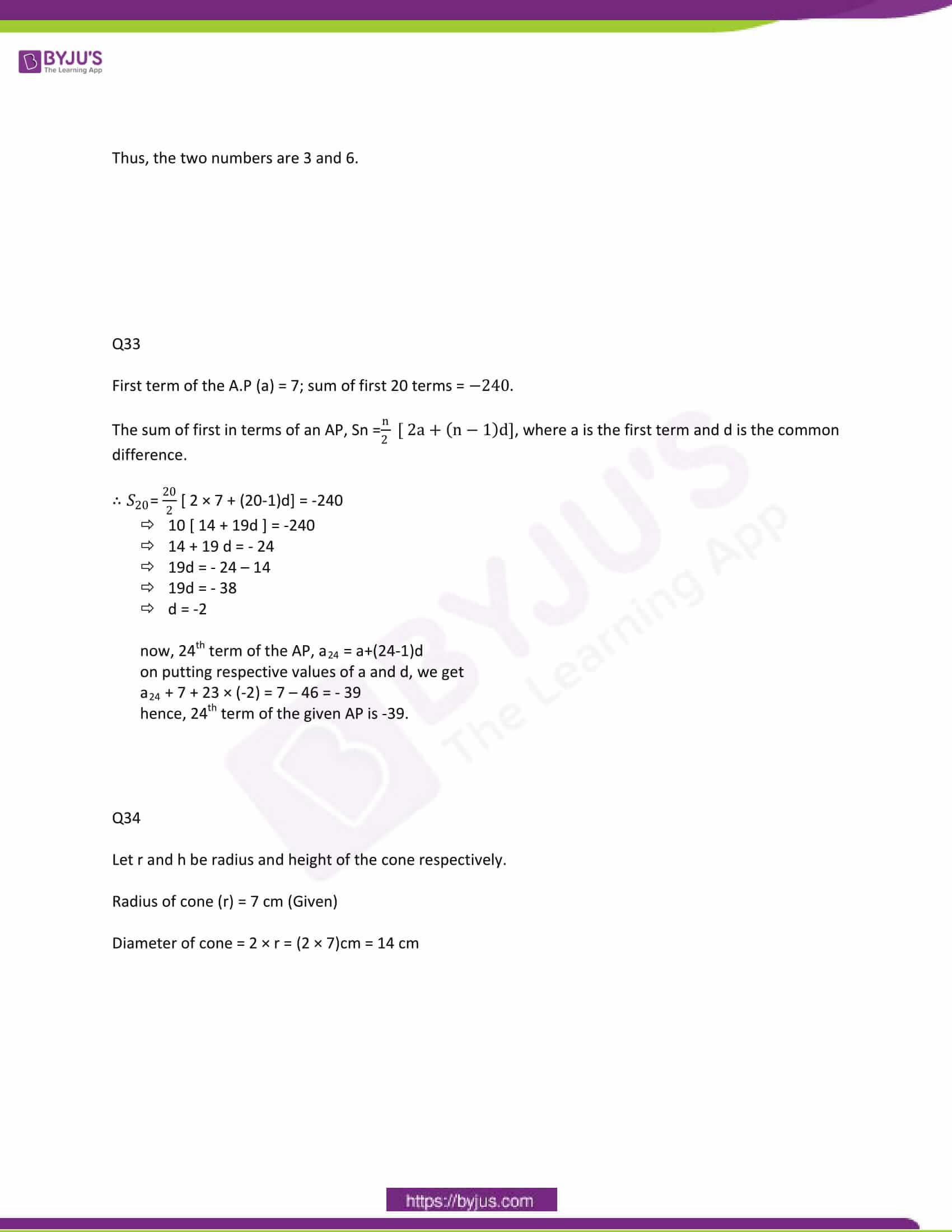 CBSE Class 10 Maths Papers Solution 2012 28