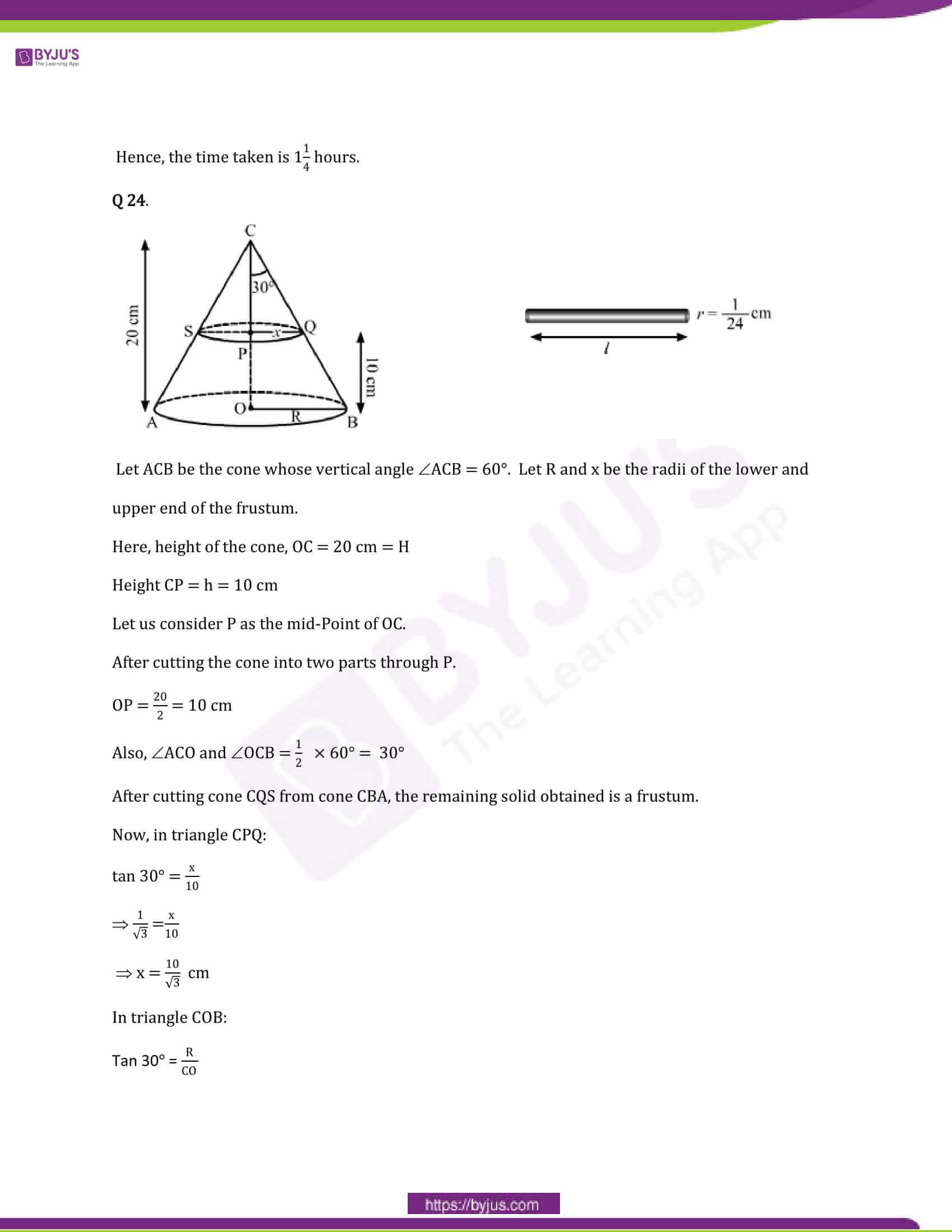 CBSE Class 10 Maths Papers Solution 2014 16
