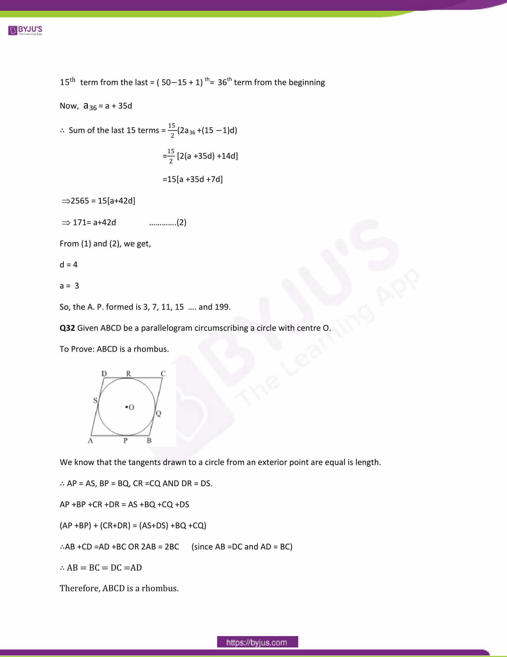 CBSE Class 10 Maths Papers Solution 2014 23