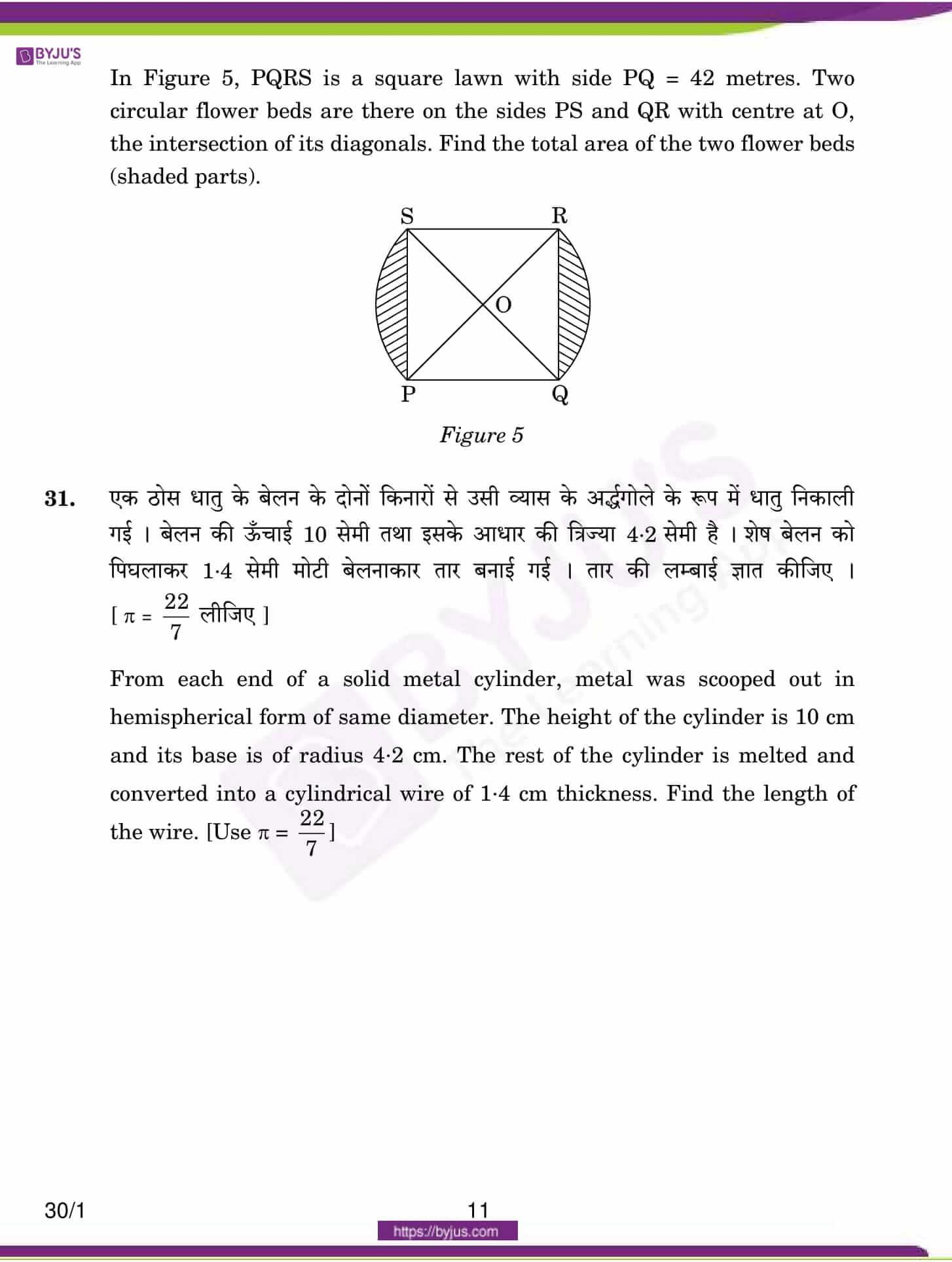 CBSE Class 10 Maths Qs Paper 2015 Set 1 11