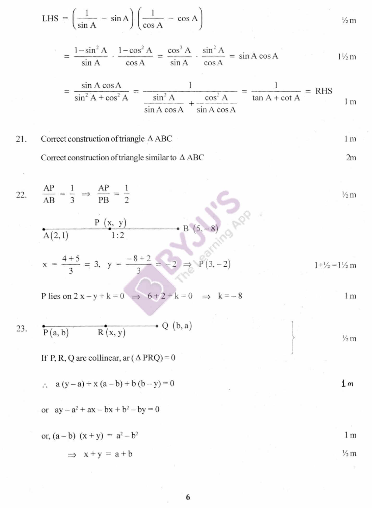cbse class 10 maths solution 2010 set 1