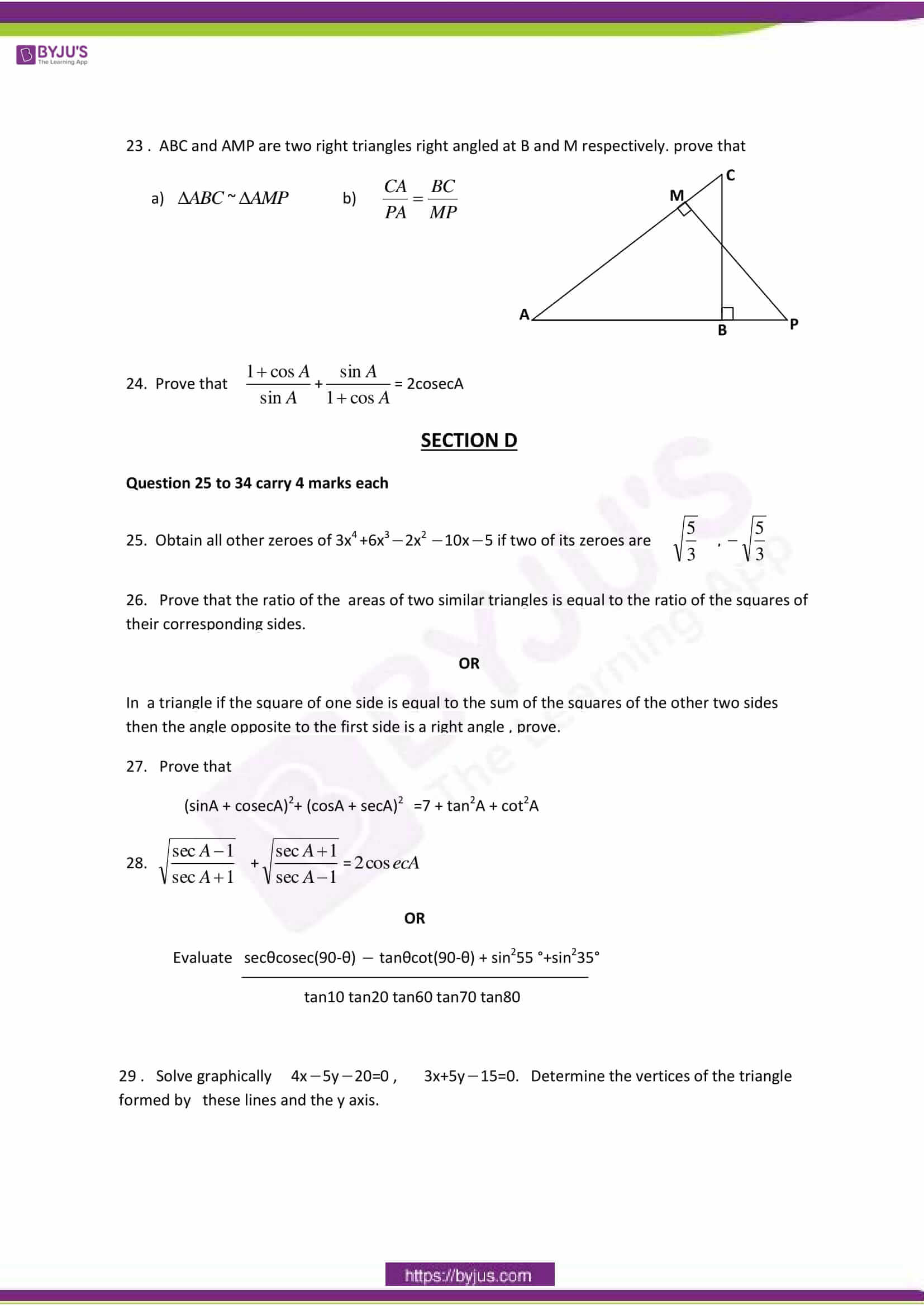 Cbse class 10 maths sample paper set 1