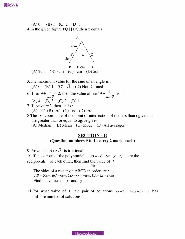 Cbse class 10 maths sample paper set 2