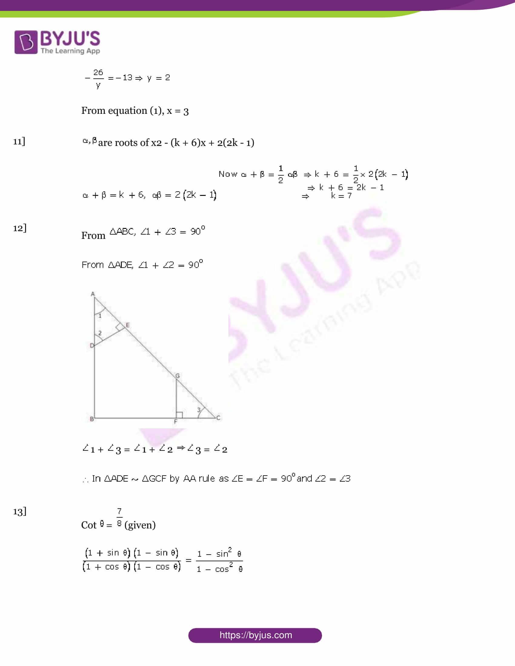 Cbse class 10 maths sample paper set 5