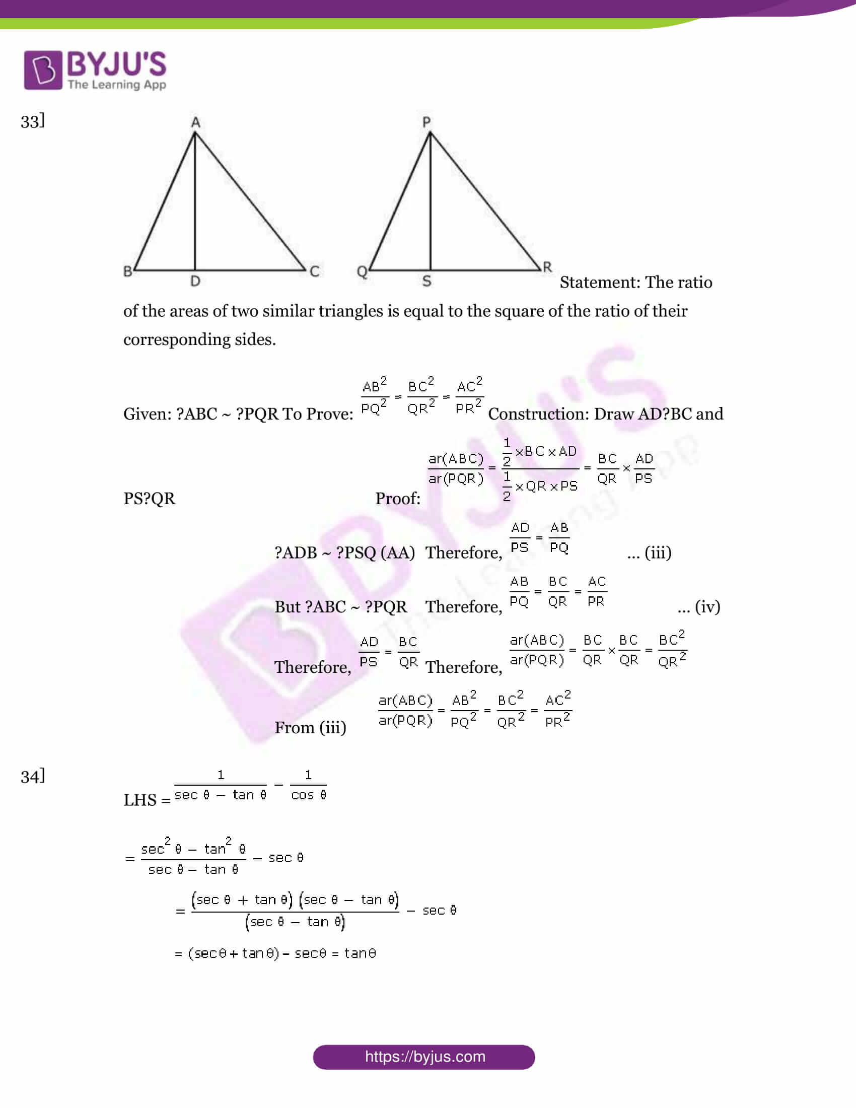 Cbse class 10 maths sample paper set 7
