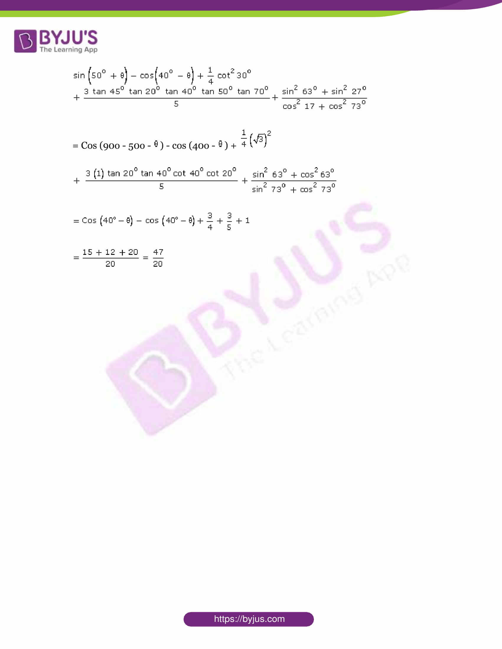 Cbse class 10 maths sample paper set 8