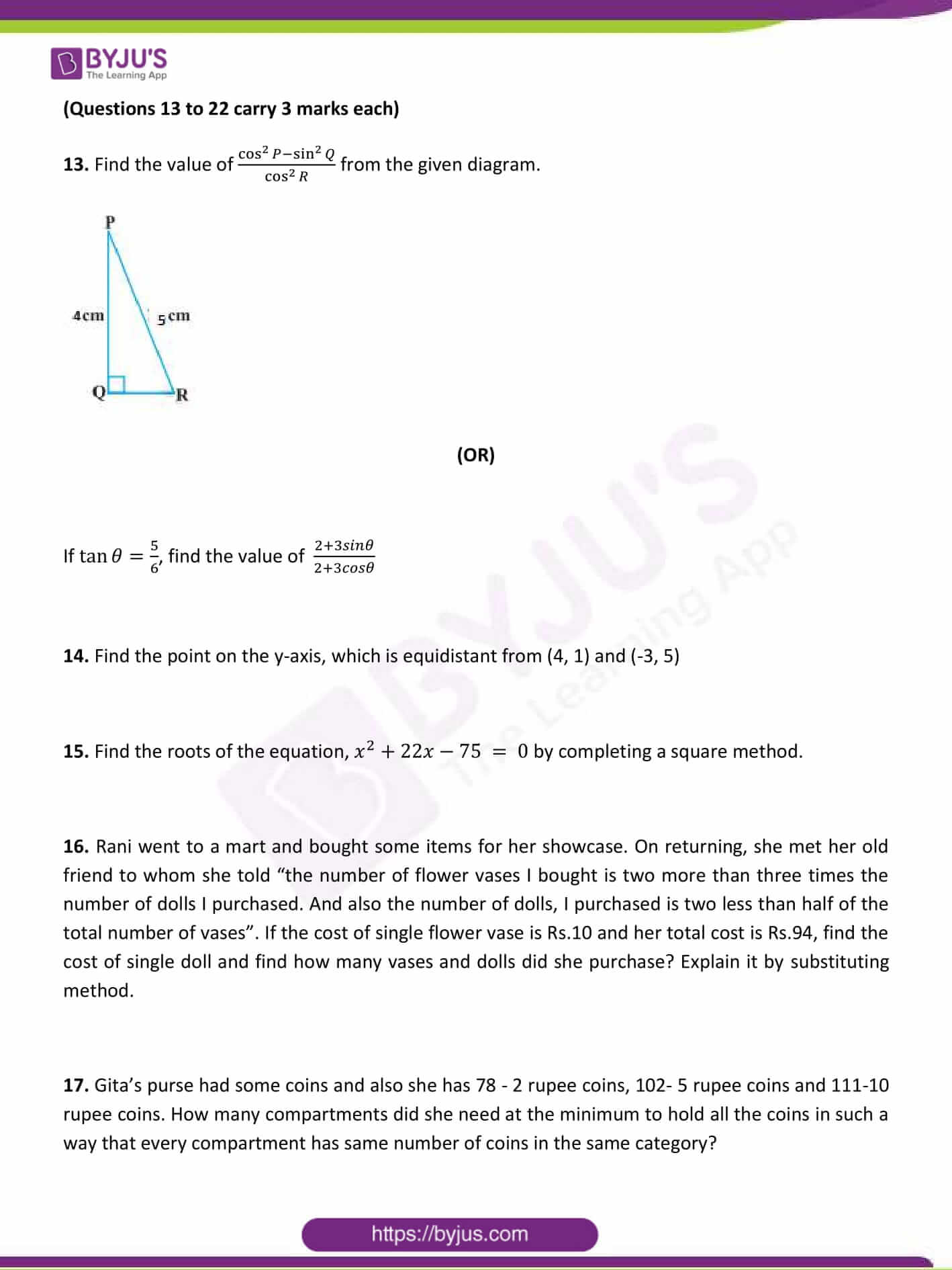 CBSE Class 10 Maths Sample Paper Set 1-4