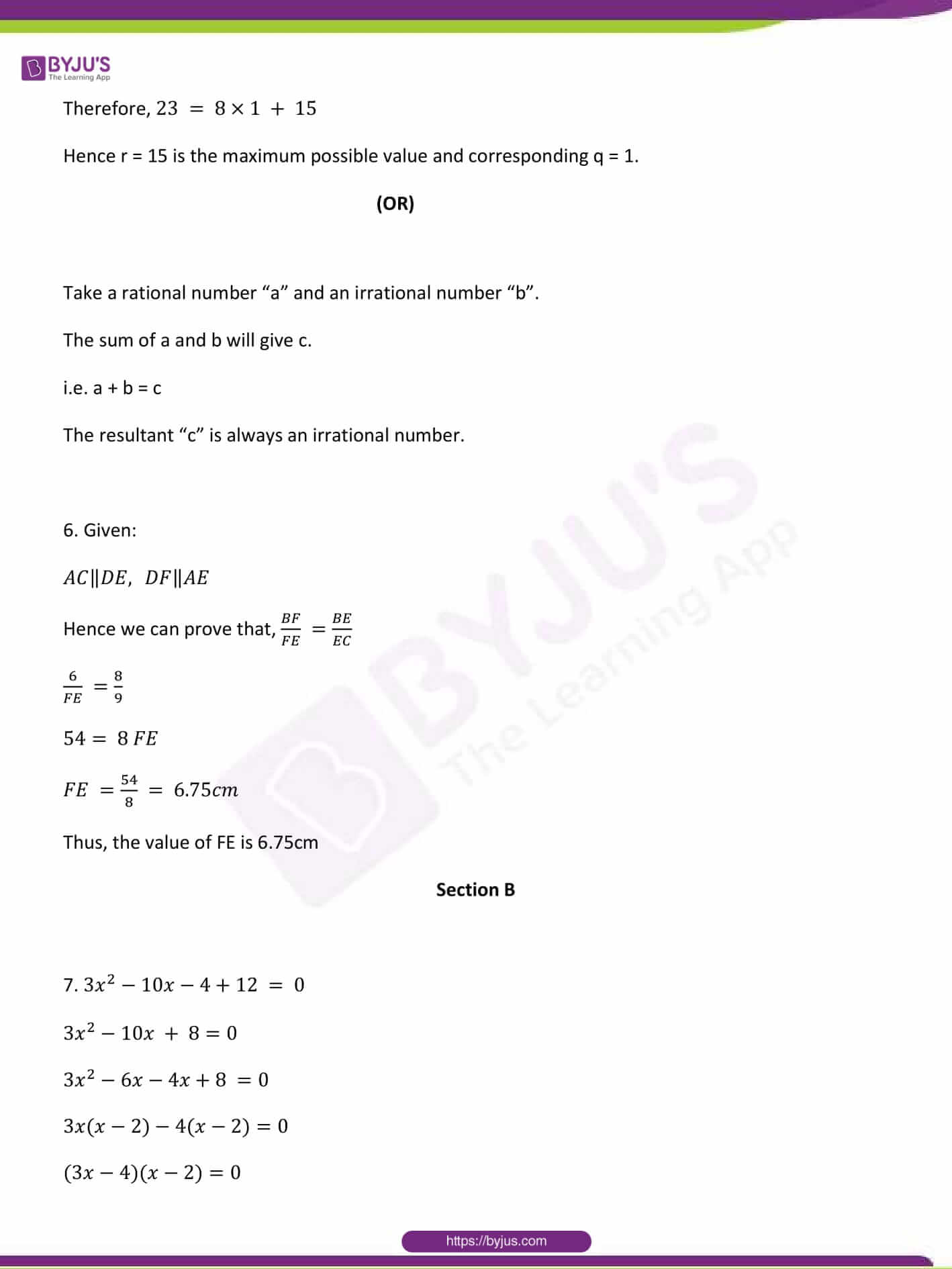 CBSE Class 10 Maths Sample Paper Solution Set 1-03