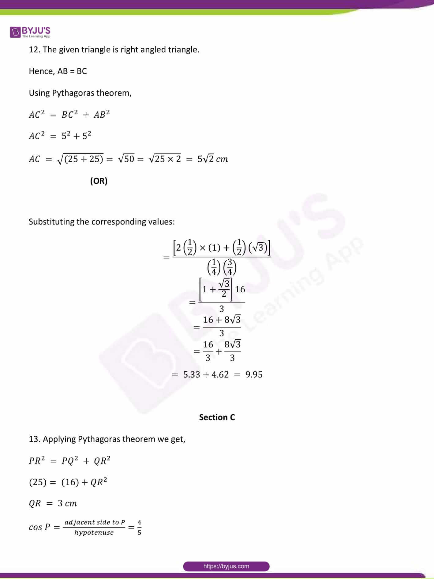 CBSE Class 10 Maths Sample Paper Solution Set 1-06