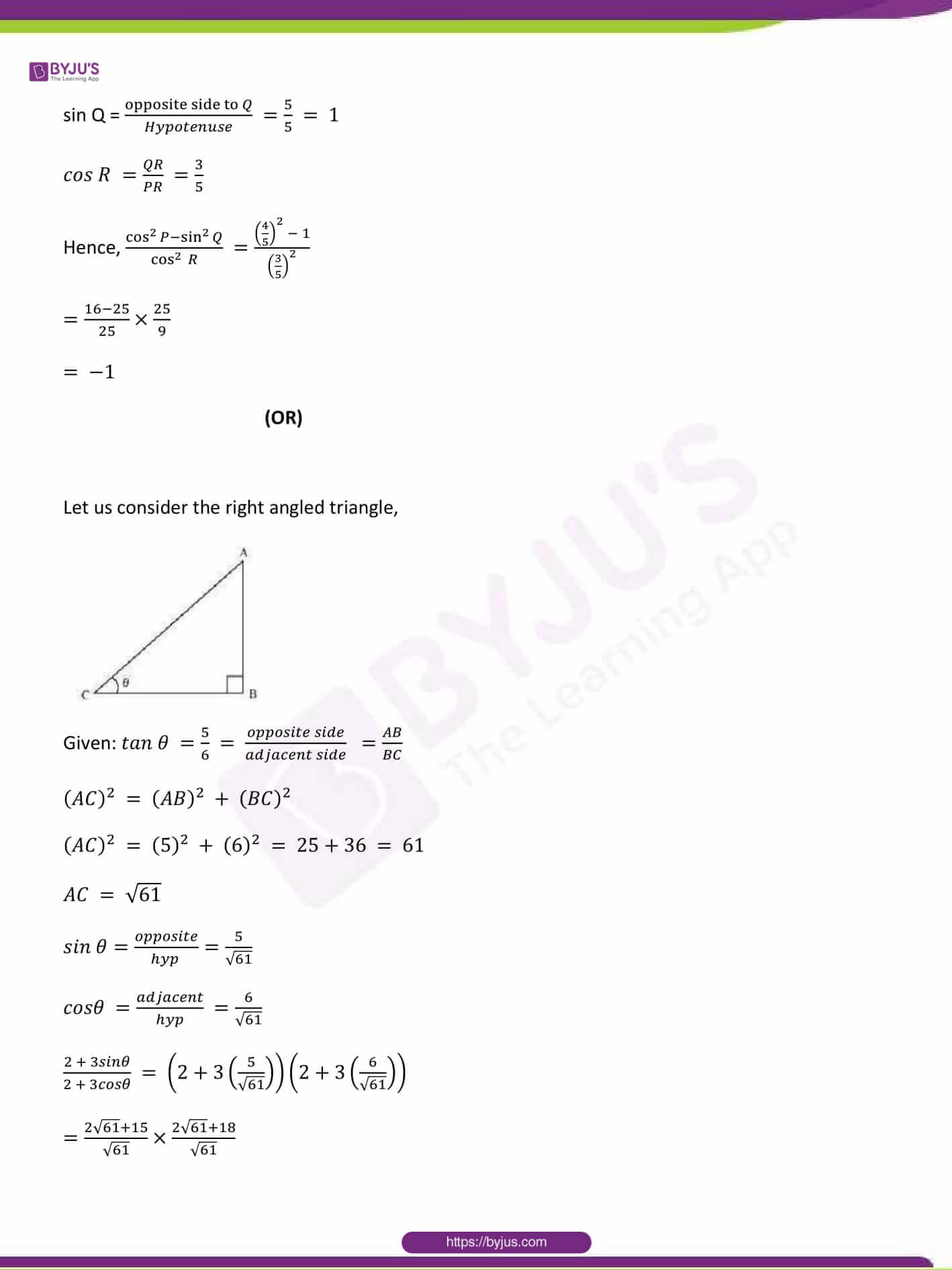 CBSE Class 10 Maths Sample Paper Solution Set 1-07