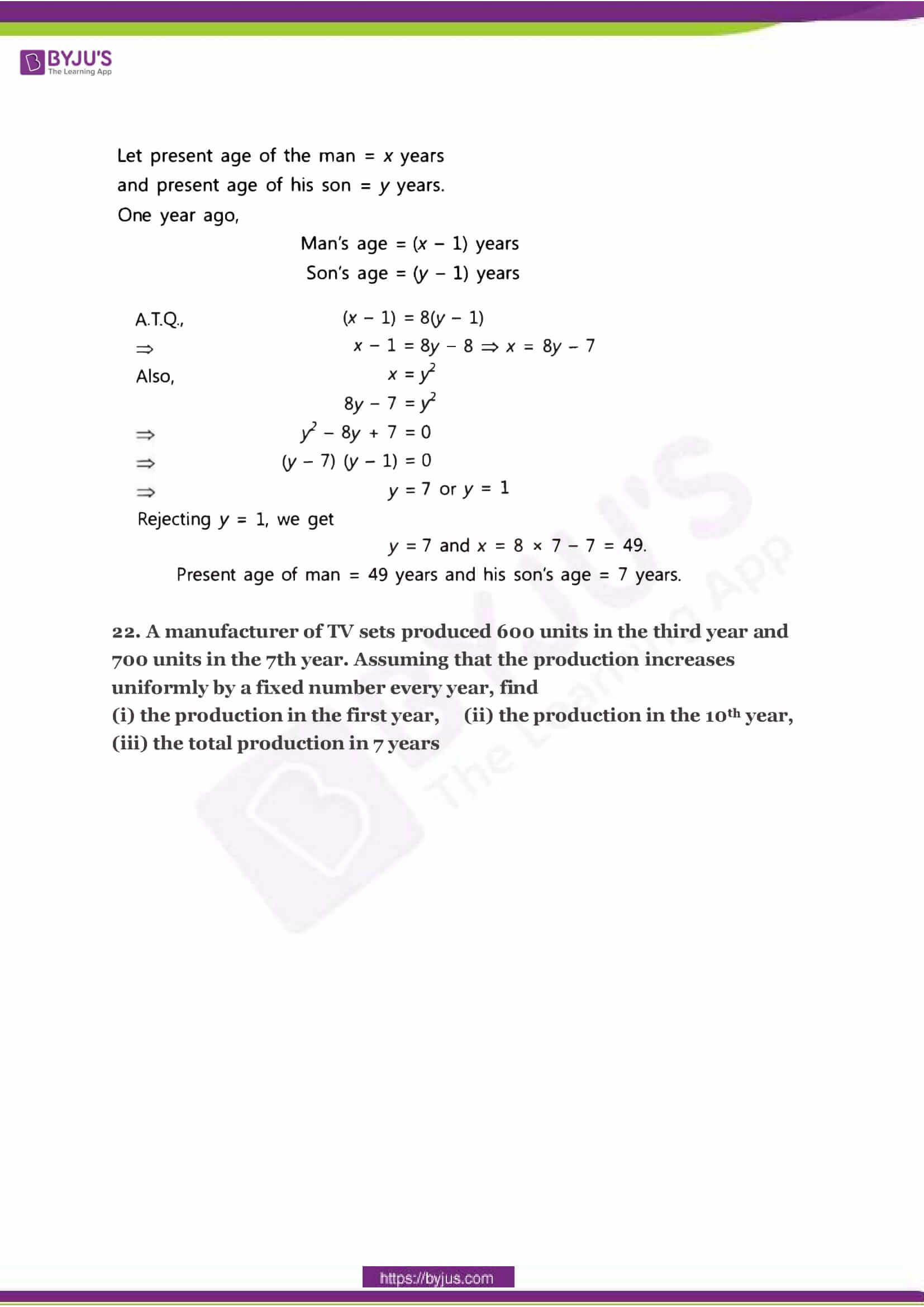 CBSE Class 10 Maths Sample Paper Solution Set 2-08