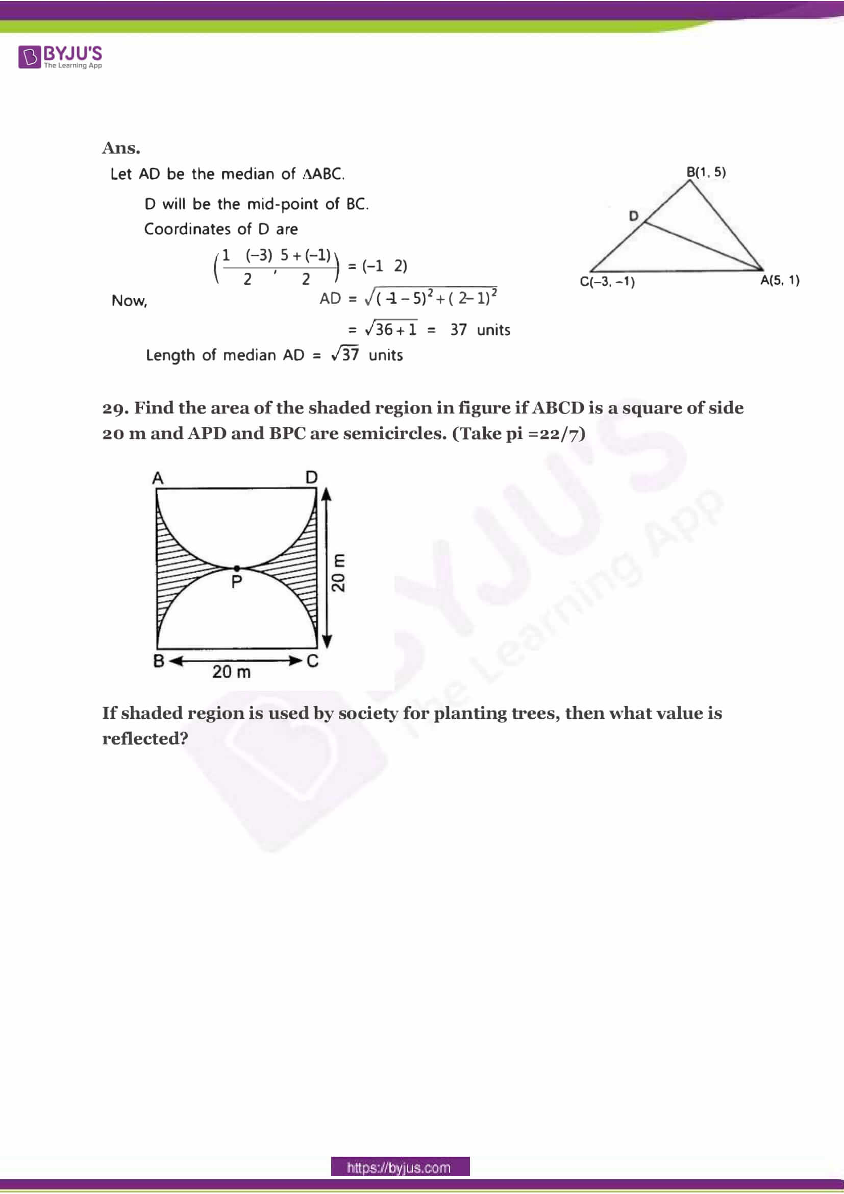 CBSE Class 10 Maths Sample Paper Solution Set 2-13