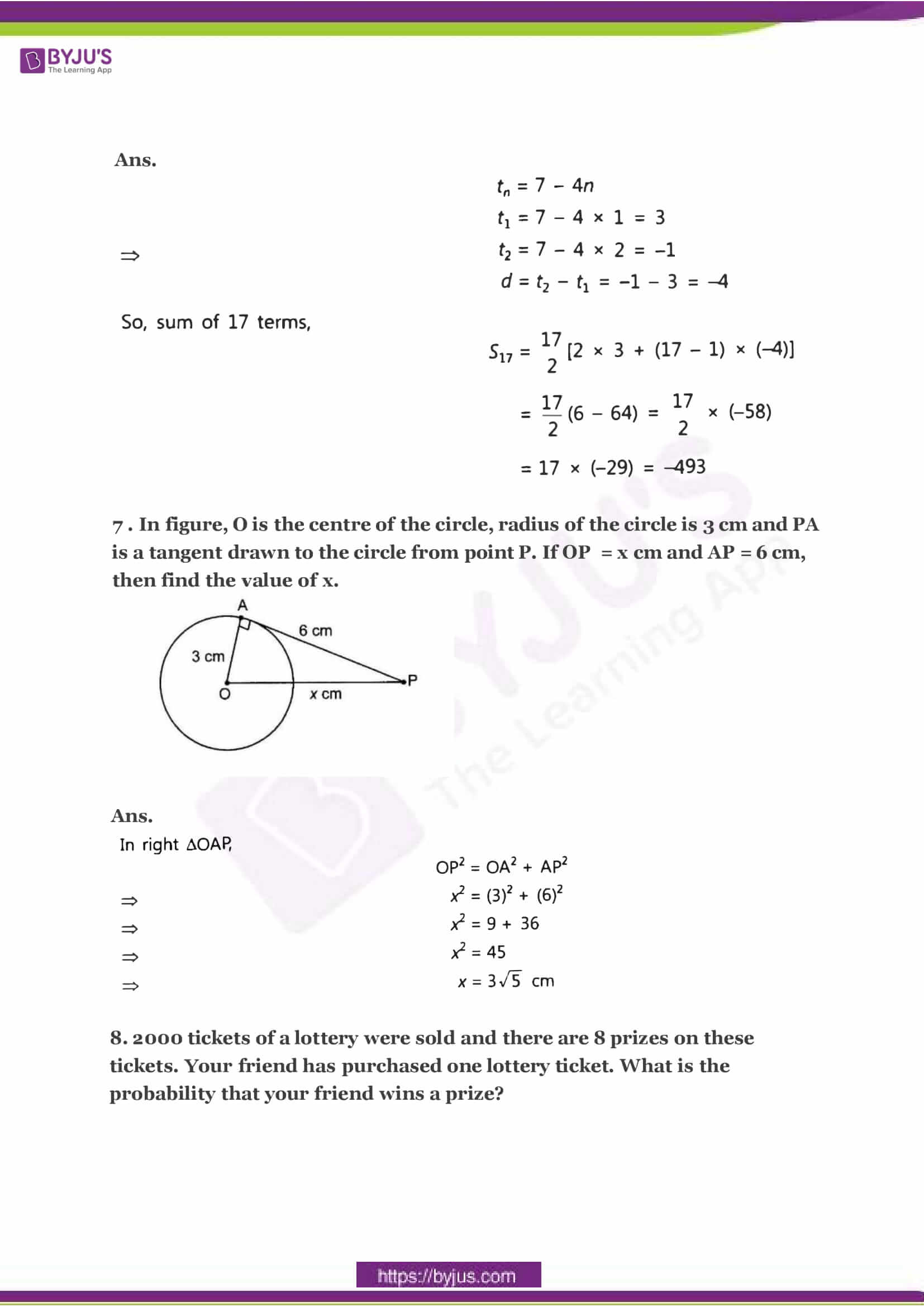 CBSE Class 10 Maths Sample Paper Solution Set 3-03