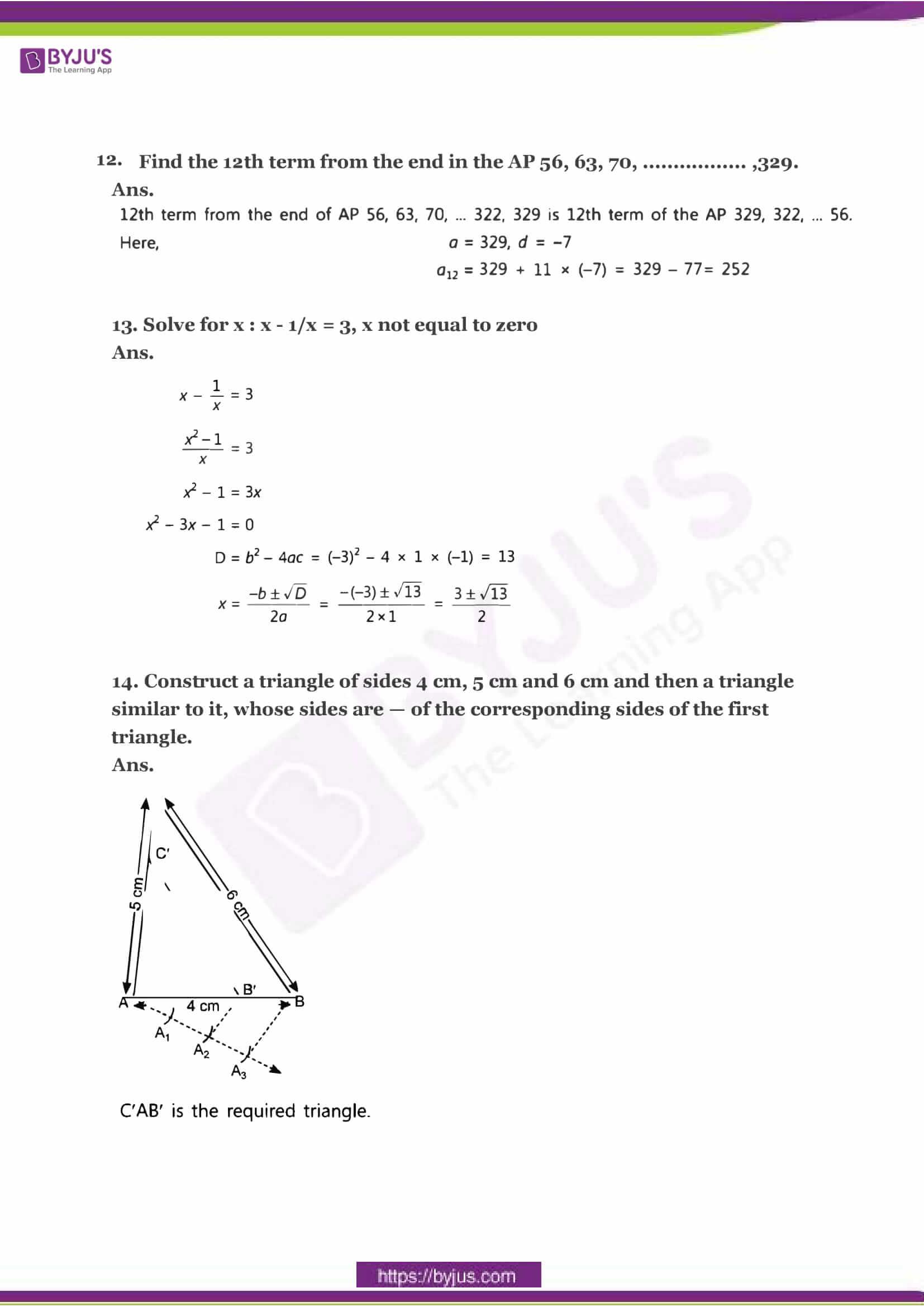 CBSE Class 10 Maths Sample Paper Solution Set 3-06