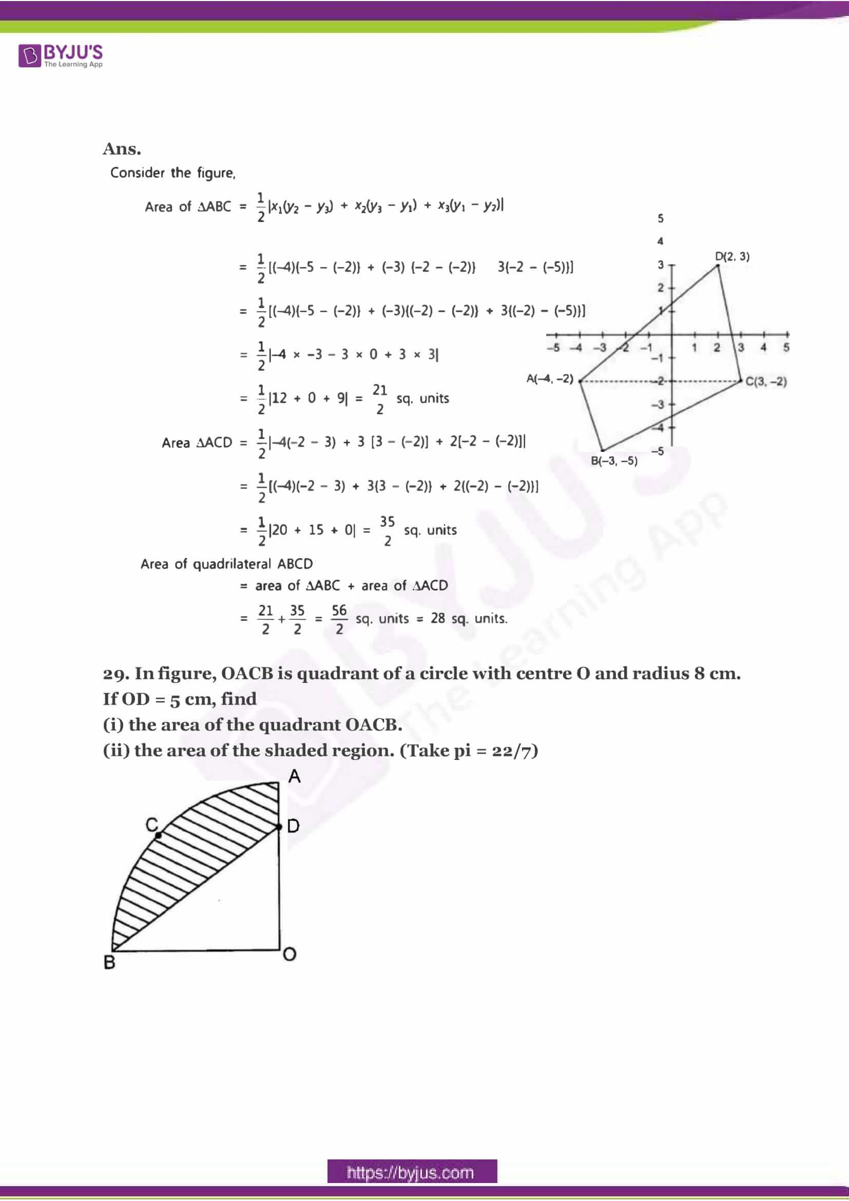 CBSE Class 10 Maths Sample Paper Solution Set 3-14