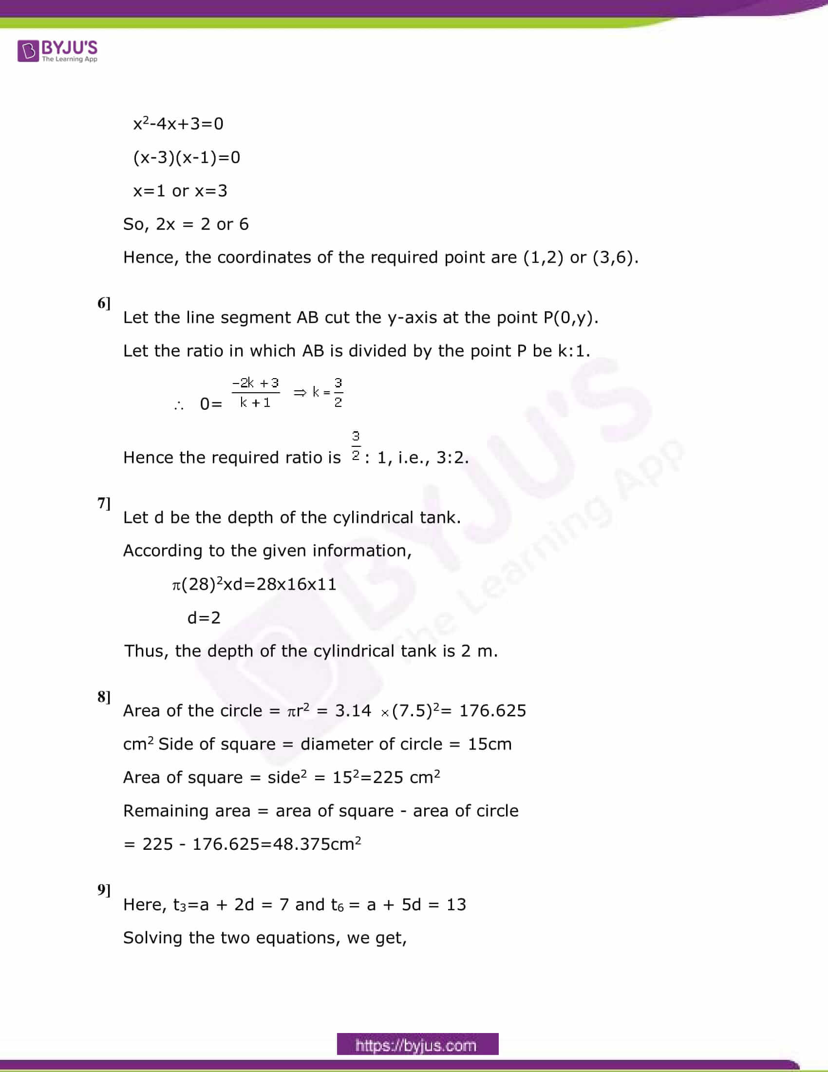 CBSE Class 10 Maths Sample Paper Solution Set 4-02