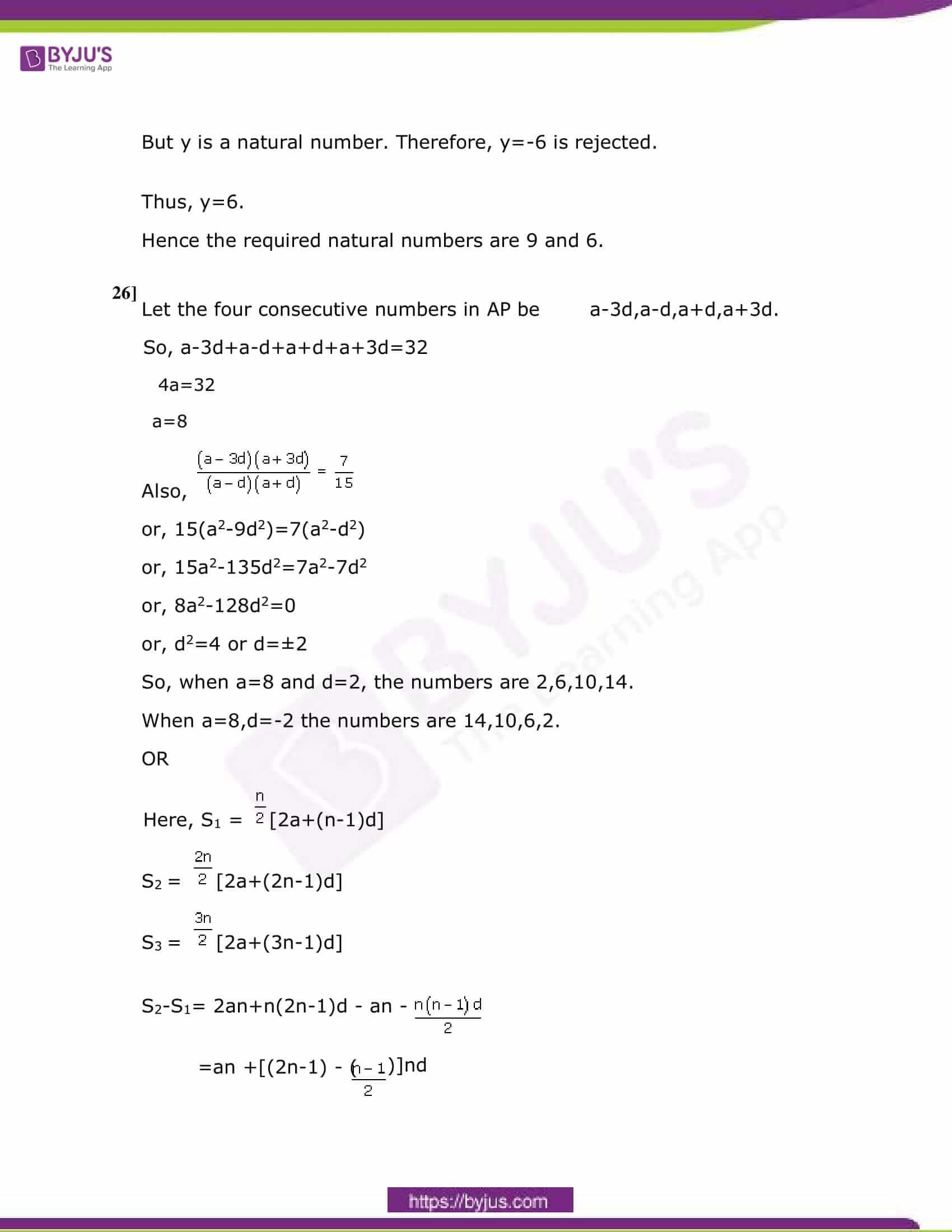 CBSE Class 10 Maths Sample Paper Solution Set 4-13