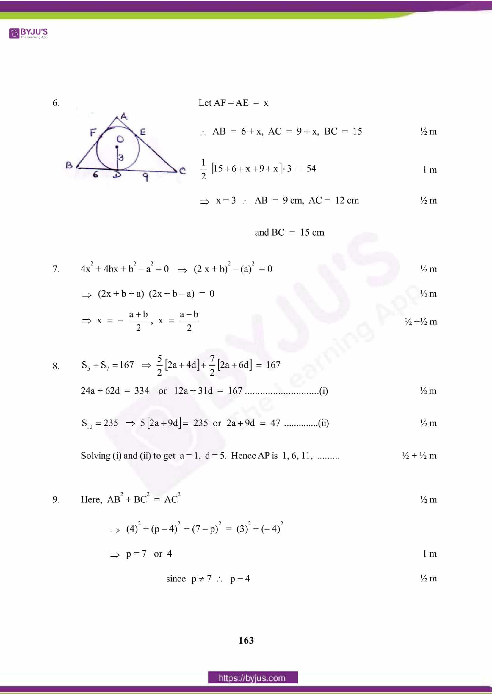 CBSE Class 10 Maths Solution PDF 2015 Set 1 2